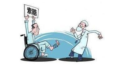 医疗事故赔偿律师