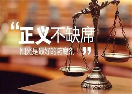 婚姻著名律师