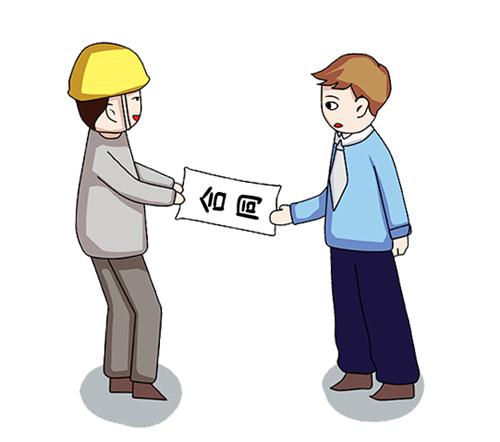 工程款纠纷