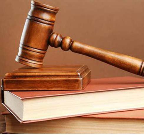 建筑法律律师