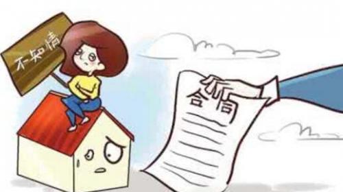 拆迁补偿律师咨询哪些问题比较好呢?哪些比较实用?