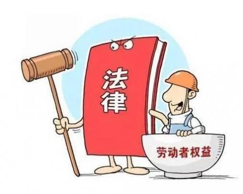 按劳动法辞退员工补偿标准以及怎么写辞退通知书