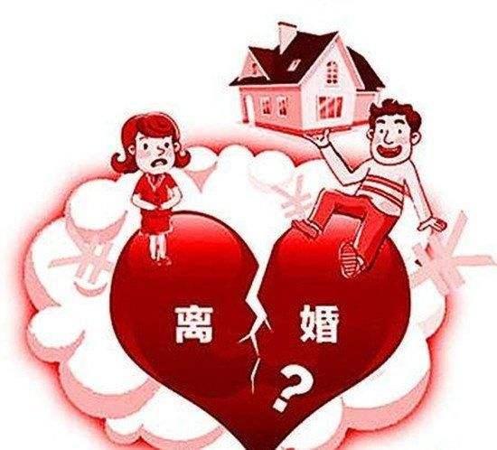 什么是协议离婚 起诉离婚和协议离婚哪个好