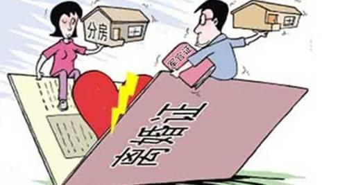 农村离婚财产分割问题