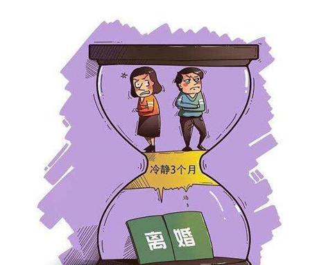 深圳协议离婚