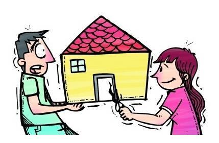 夫妻双方离婚财产分割