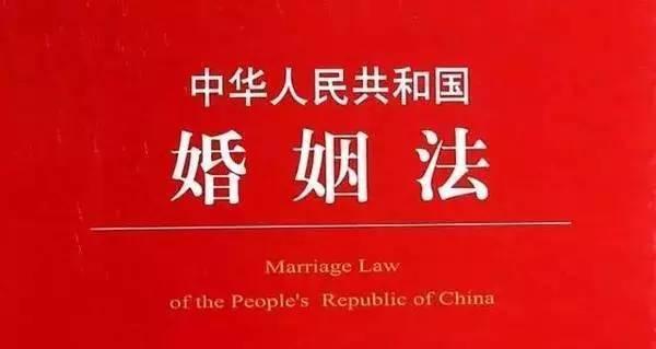 婚姻债务声明书怎么写