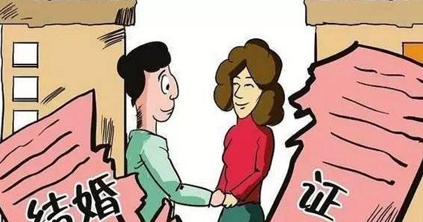 婚姻债务是怎么解决的?夫妻一方伪造债务如何处理?