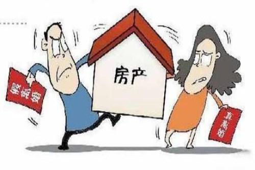 离婚财产分割房子有贷款怎么判
