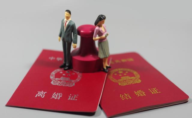 农村离婚手续怎么办