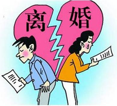 单方面起诉离婚程序