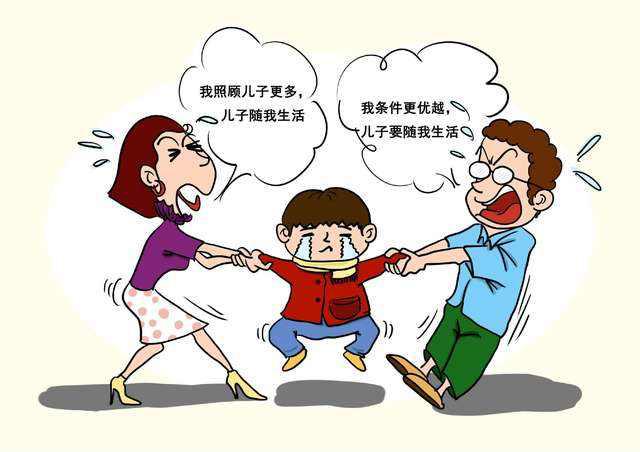 家庭婚姻纠纷找谁解决