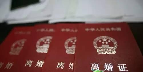 深圳离婚手续在哪办理?离婚需要什么条件