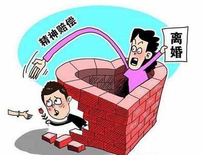 离婚财产分割的处理原则以及男方过错离婚财产分割方法