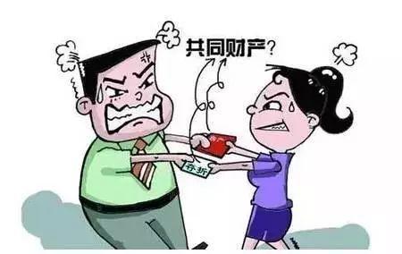 夫妻房产纠纷