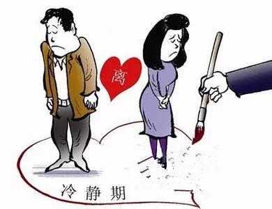 单方面起诉离婚