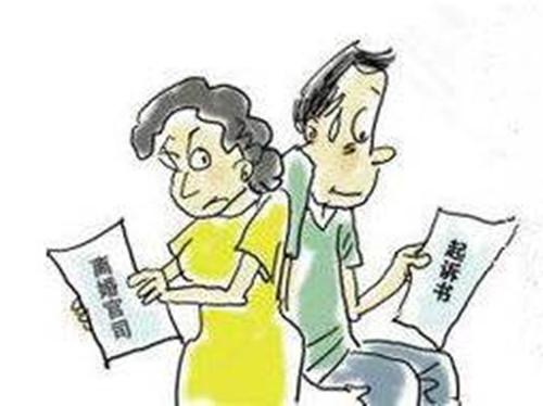 起诉离婚的条件是什么