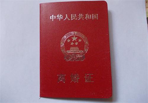 深圳市协议离婚手续如何办理,及协议离婚对方反悔怎么办?