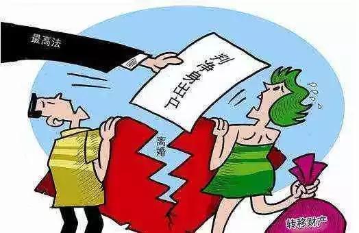 女方净身出户离婚
