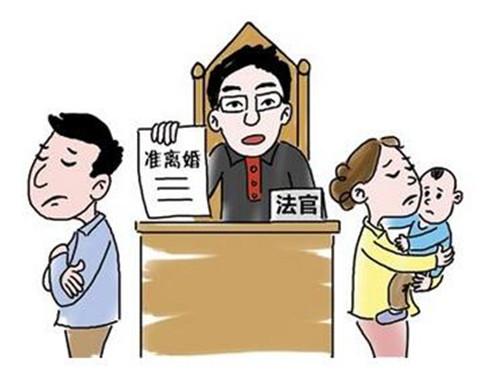 单方面起诉离婚流程