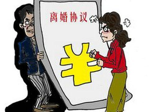深圳离婚手续办理地点