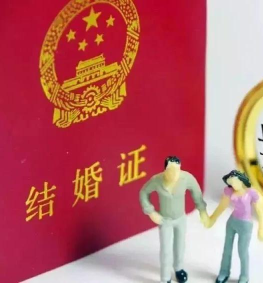 婚姻债务协议书怎么写