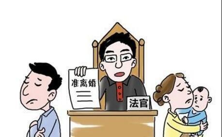 离婚起诉多久开庭  离婚诉讼的具体过程是什么