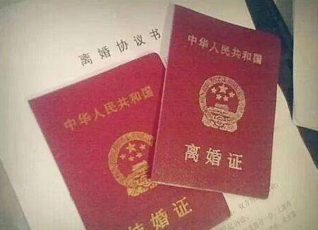深圳离婚手续办理