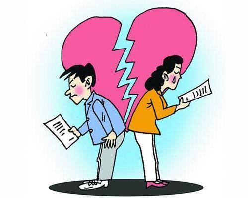 单方起诉离婚的条件是多少?流程是怎么样的呢?