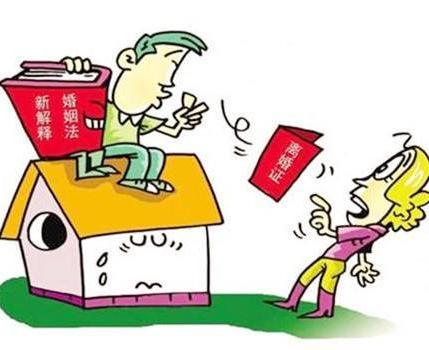 离婚财产分割诉讼有哪些相关规定呢?