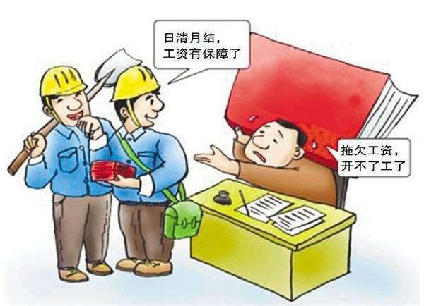 重庆建筑工程律师