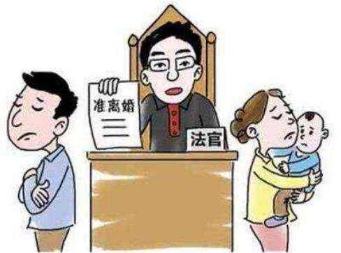 不得起诉离婚的情况有哪些呢?起诉离婚需要多长时间?