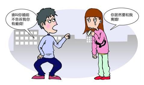 单方起诉离婚费用是多少呢?单方起诉离婚的流程是什么?
