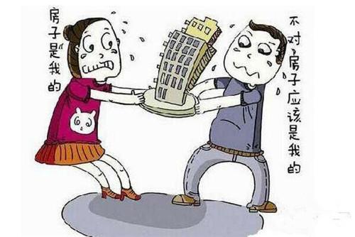 婚前财产纠纷答辩状