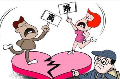二次起诉离婚程序
