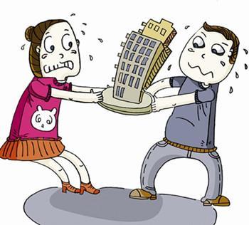 夫妻房产纠纷案件