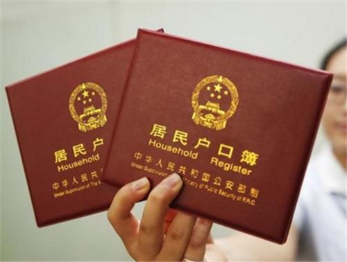 深圳离婚手续怎么办,办理流程是怎样的?