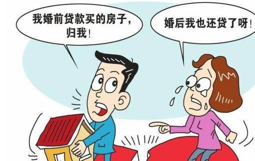 婚姻法出轨财产分割