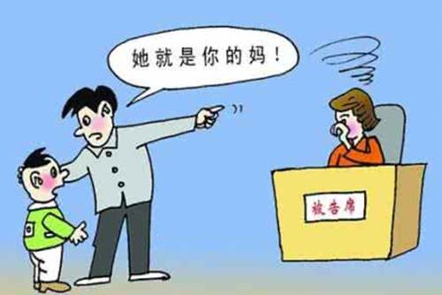离婚男方怎么争取孩子的抚养权