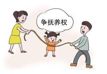非婚生子抚养权协议书