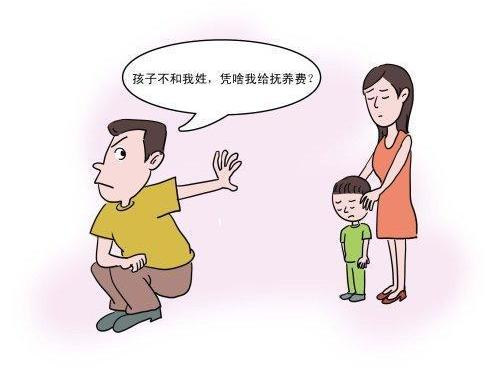 离婚后小孩抚养权怎么判 从保障子女的合法权益出发