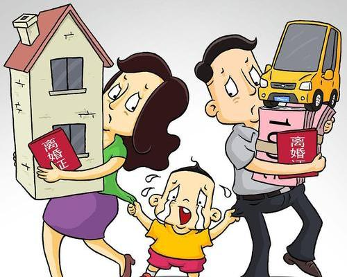 房产分割已有明确的规定 来看看婚姻法房产的新规定
