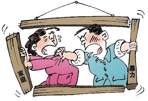 家暴起诉离婚书怎么写 家暴令很多家庭破碎