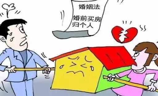 婚姻法财产分割律师