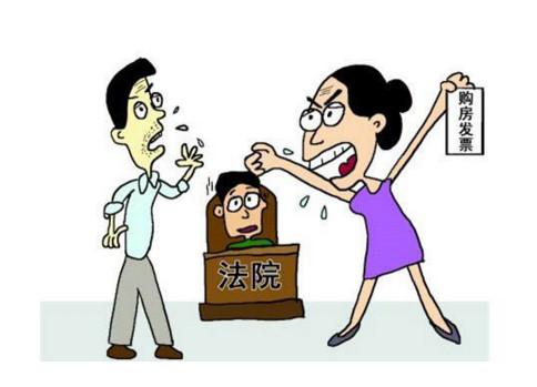 夫妻婚姻期间房产分割,新的司法知识你应该知道