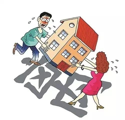 夫妻婚姻期间房产分割 新的司法知识你应该知道
