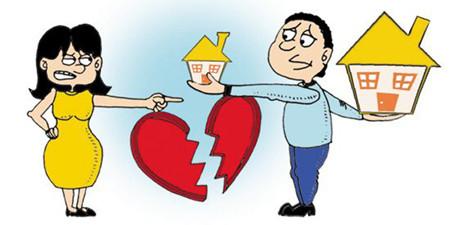 婚姻共同房产分割 懂法你才能更好维护自己的权益