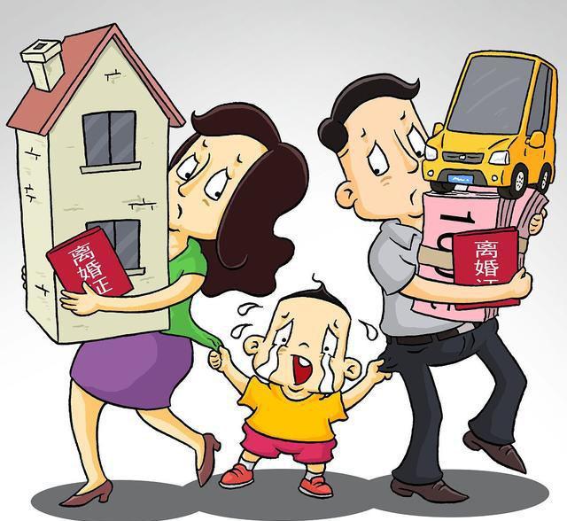 离婚争夺孩子抚养权