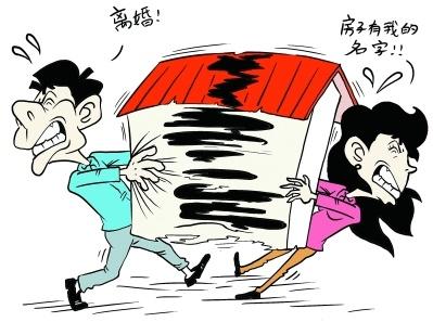 自愿离婚协议书是什么时候生效?自愿离婚走哪些法律程序?