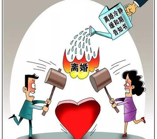 离婚起诉状男方怎么写范本